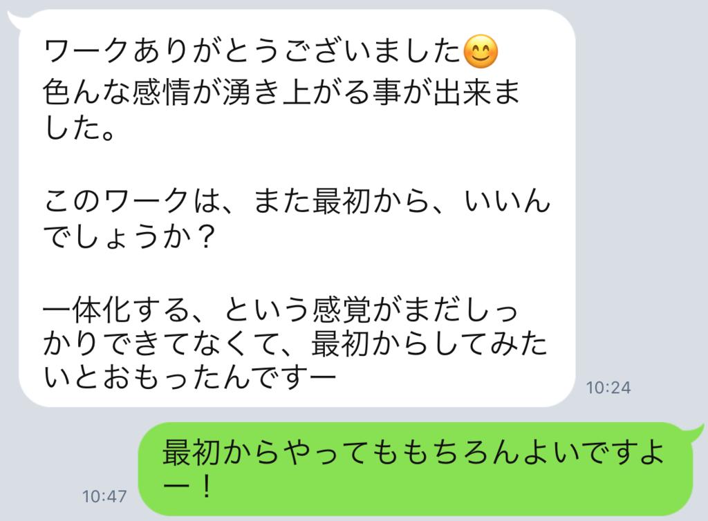 f:id:horiuchiyasutaka:20170911223827p:plain