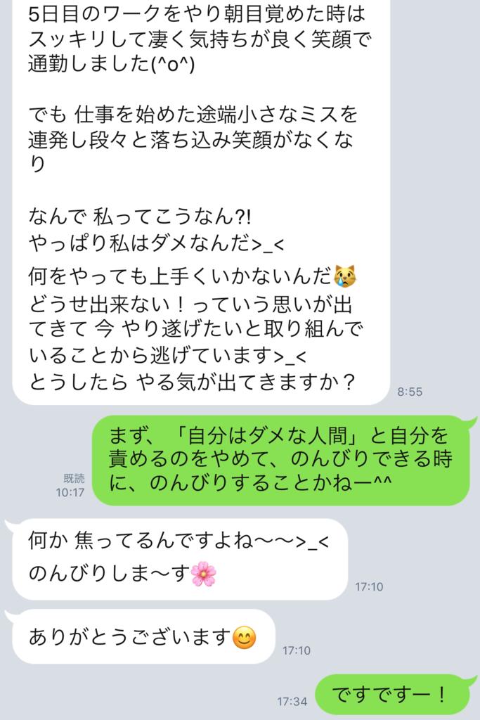 f:id:horiuchiyasutaka:20170911223912p:plain