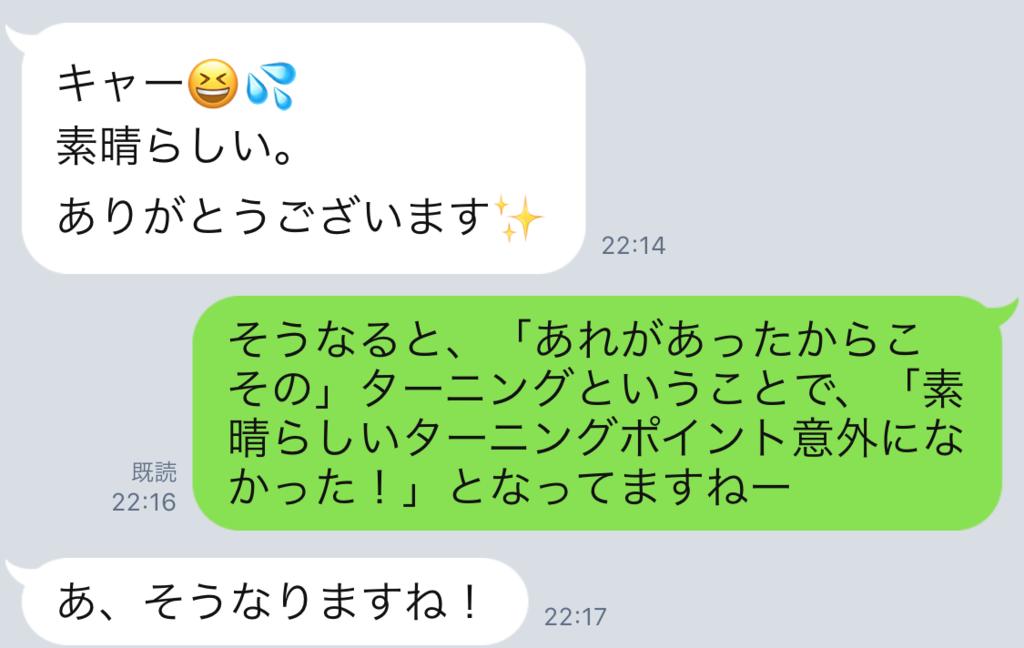f:id:horiuchiyasutaka:20170911225821p:plain