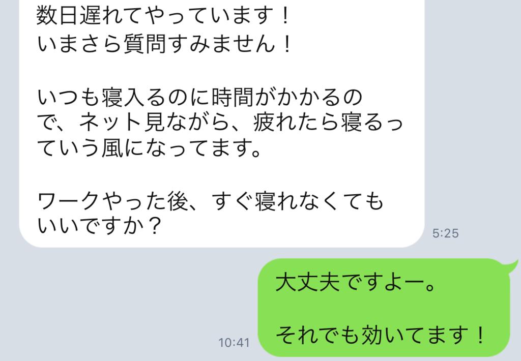 f:id:horiuchiyasutaka:20170911225837p:plain