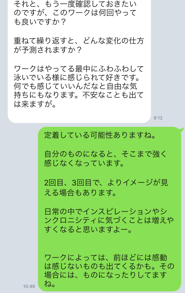 f:id:horiuchiyasutaka:20170911225909p:plain