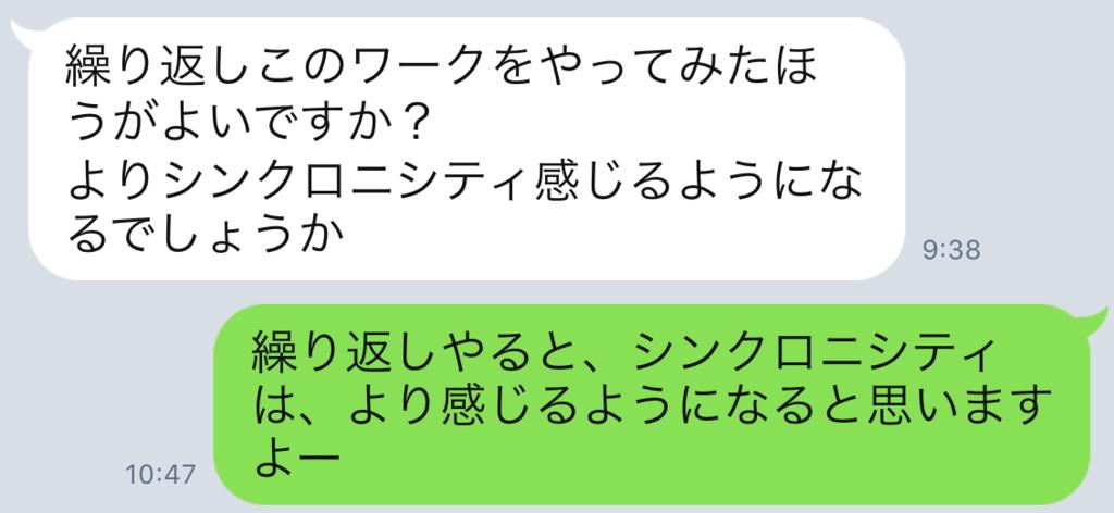 f:id:horiuchiyasutaka:20170911225924p:plain
