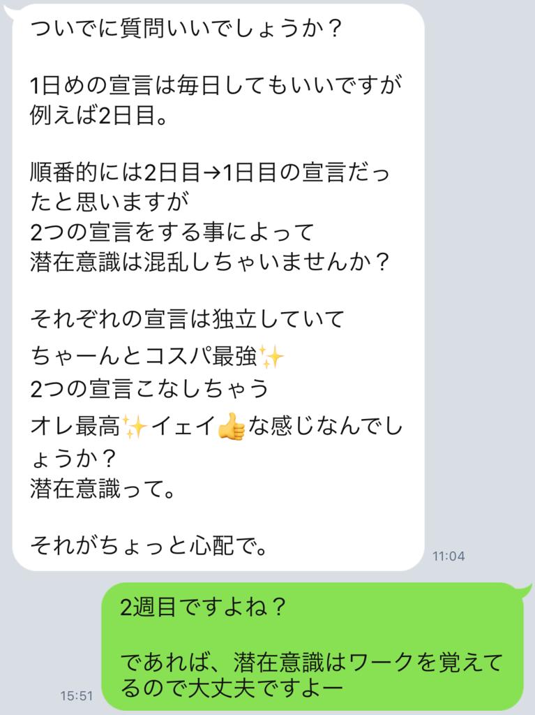 f:id:horiuchiyasutaka:20170911230020p:plain