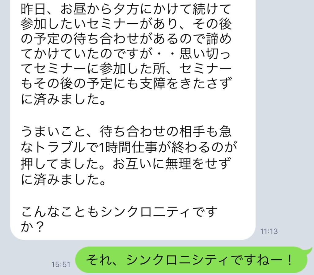 f:id:horiuchiyasutaka:20170911230043p:plain