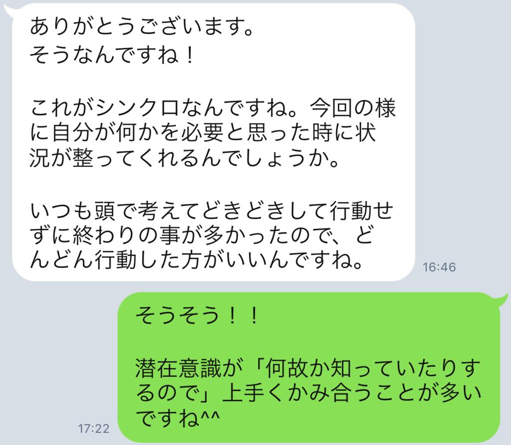f:id:horiuchiyasutaka:20170911230100p:plain