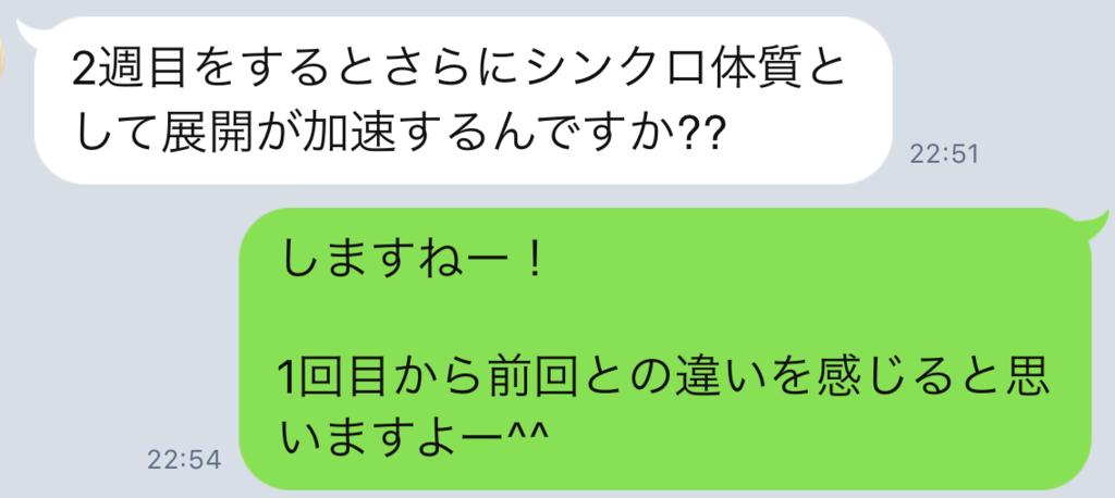 f:id:horiuchiyasutaka:20170911230154p:plain