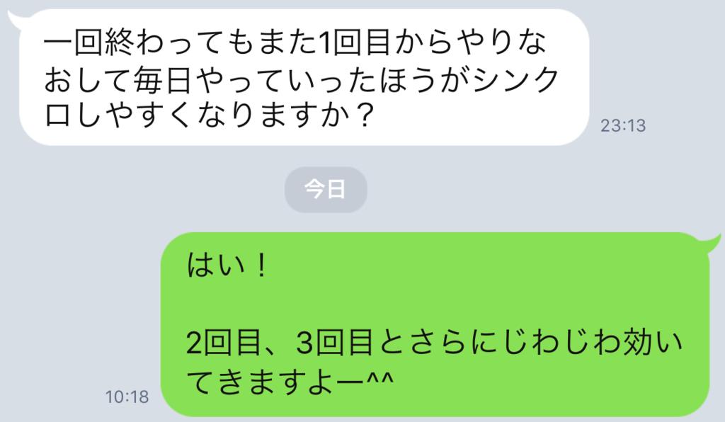 f:id:horiuchiyasutaka:20170911230205p:plain