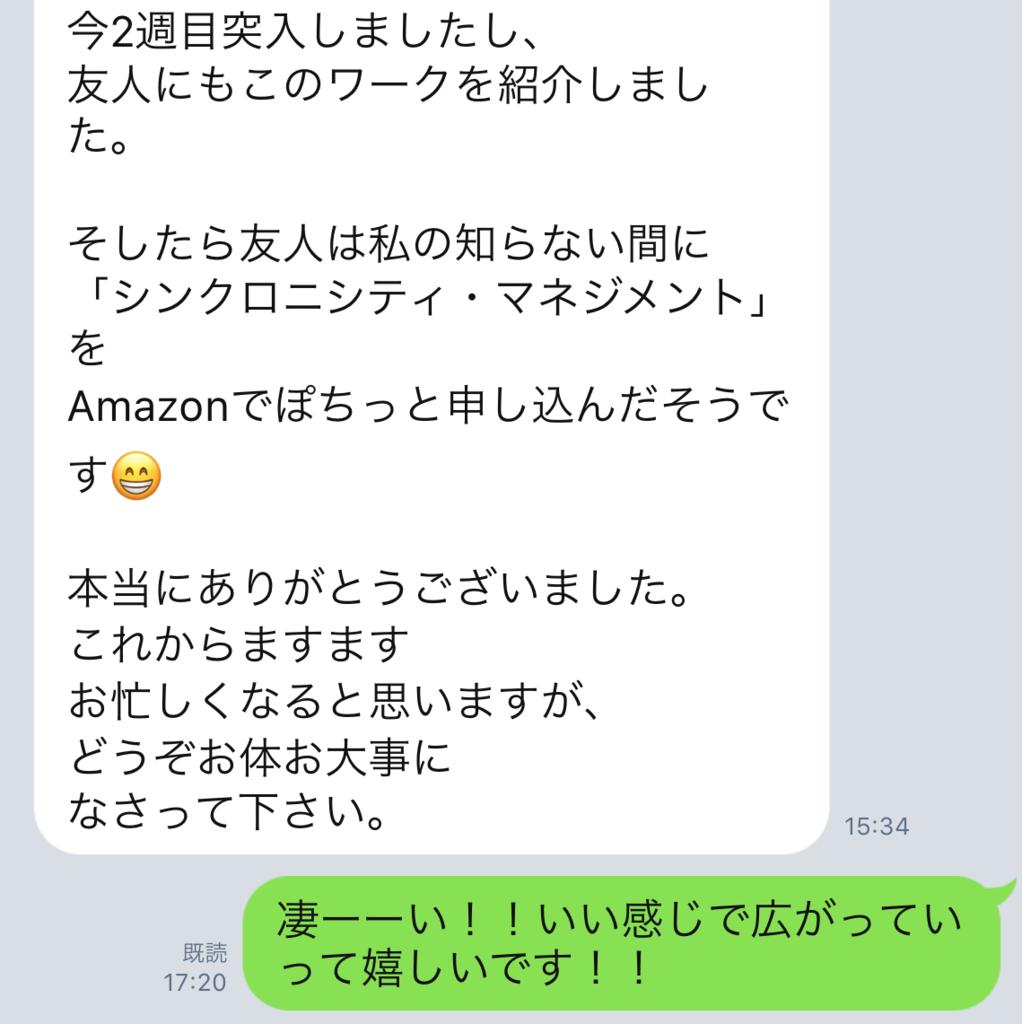 f:id:horiuchiyasutaka:20170915002200p:plain