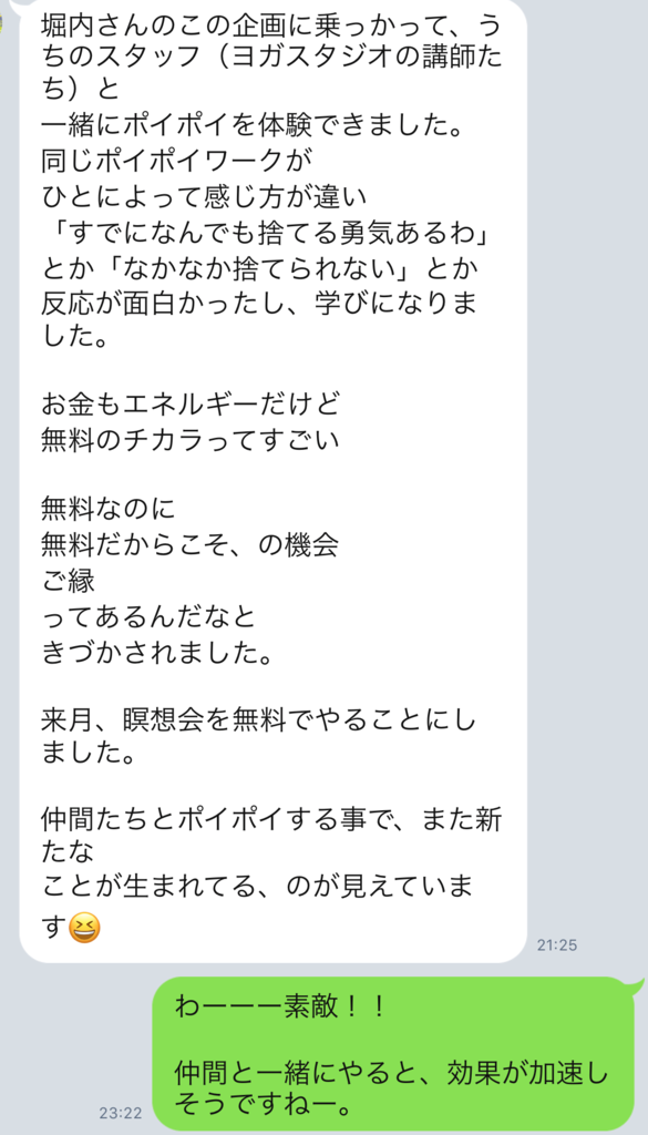 f:id:horiuchiyasutaka:20170915002355p:plain