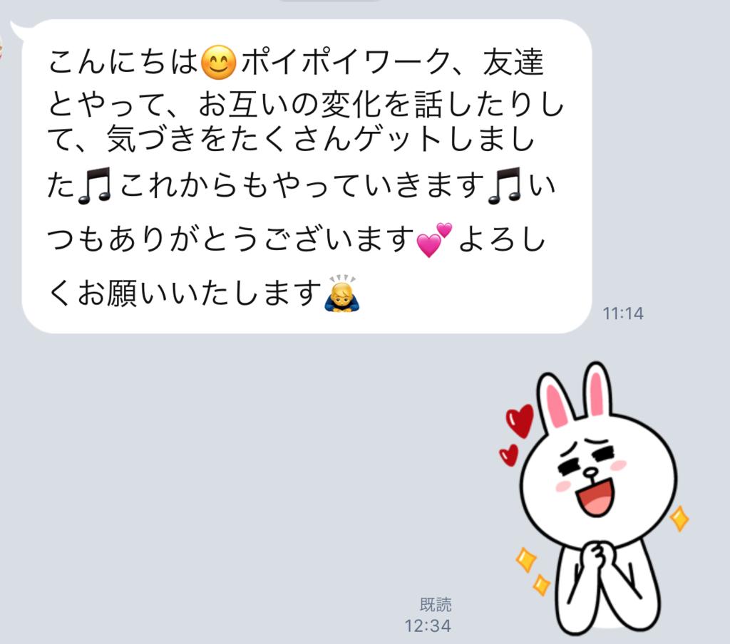 f:id:horiuchiyasutaka:20170915002853p:plain