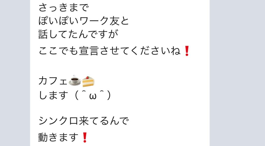 f:id:horiuchiyasutaka:20170915003549p:plain
