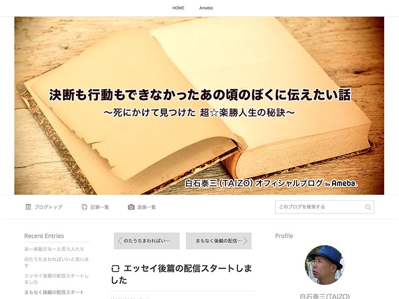 f:id:horiuchiyasutaka:20170918225603p:plain
