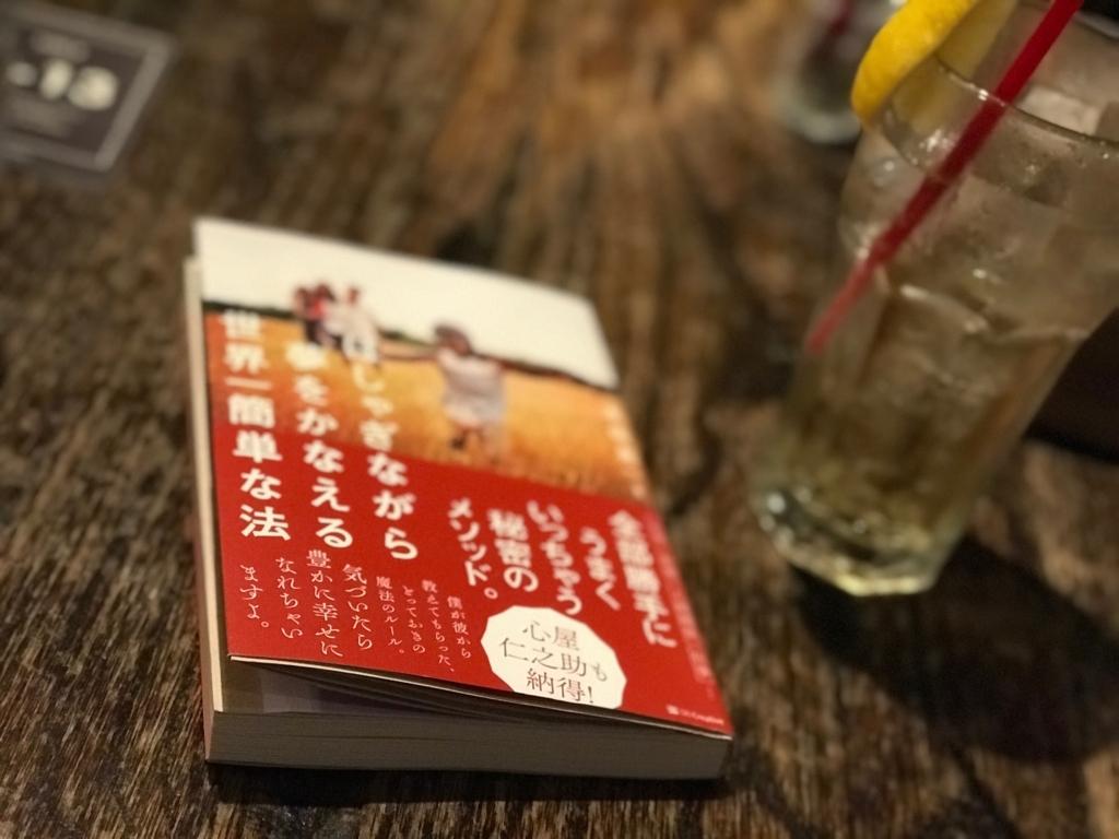f:id:horiuchiyasutaka:20171009202505j:plain