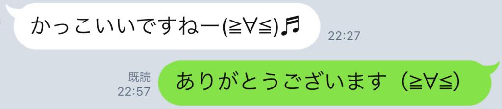 f:id:horiuchiyasutaka:20171010163315j:plain