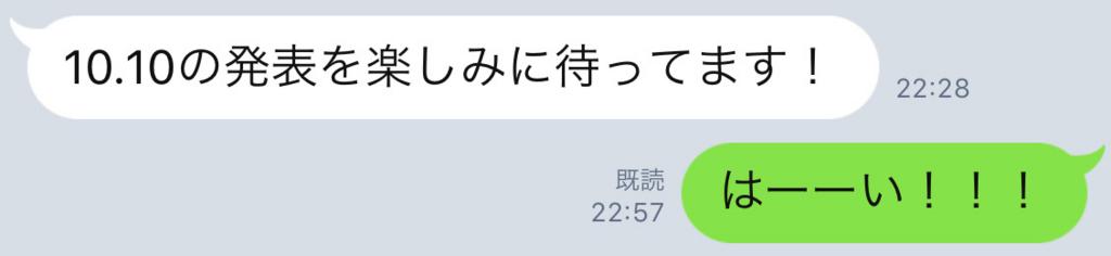 f:id:horiuchiyasutaka:20171010163329j:plain