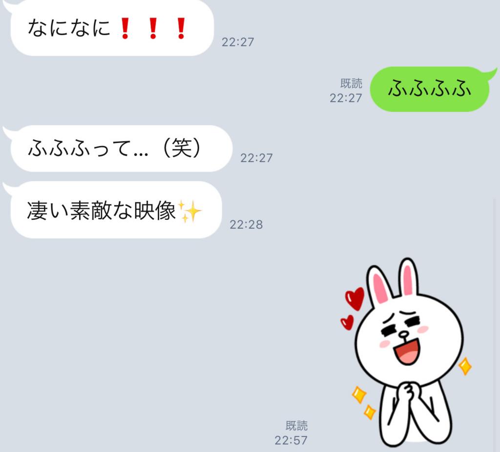 f:id:horiuchiyasutaka:20171010163335j:plain