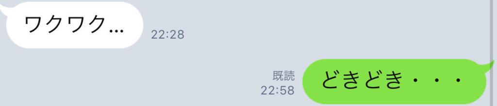 f:id:horiuchiyasutaka:20171010163353j:plain