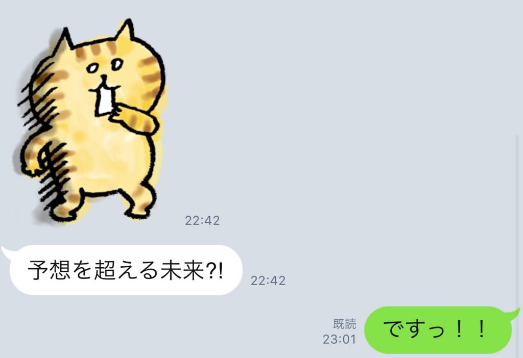 f:id:horiuchiyasutaka:20171010163408j:plain