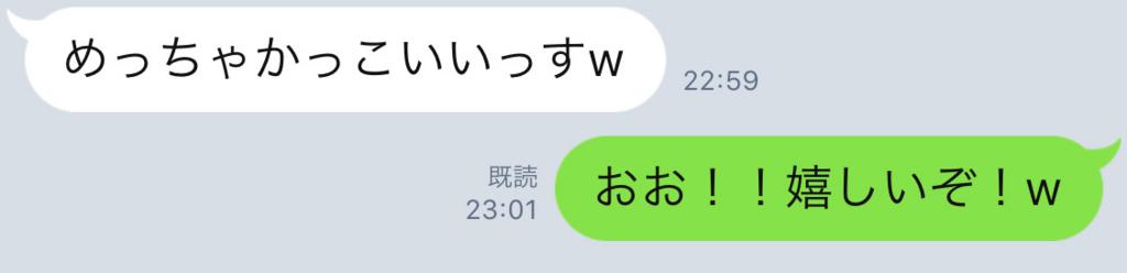 f:id:horiuchiyasutaka:20171010163417j:plain