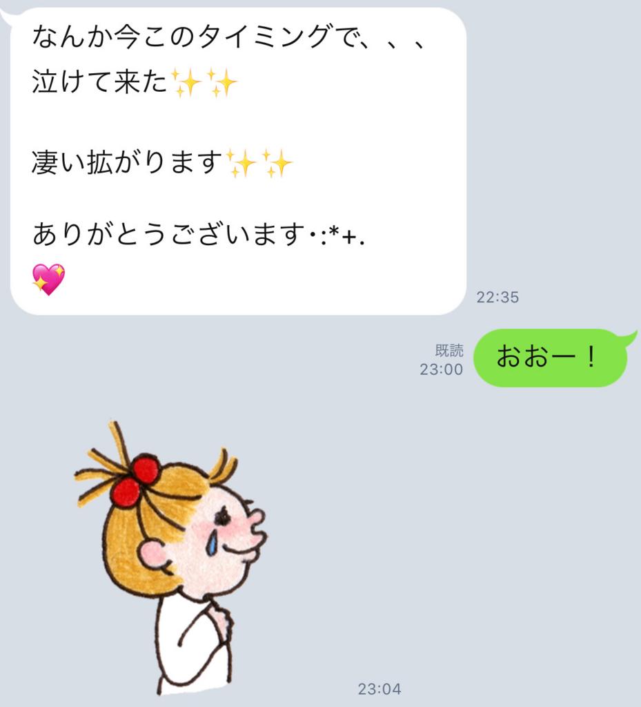 f:id:horiuchiyasutaka:20171010163433j:plain