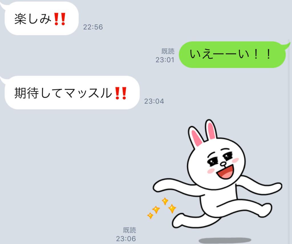 f:id:horiuchiyasutaka:20171010163439j:plain