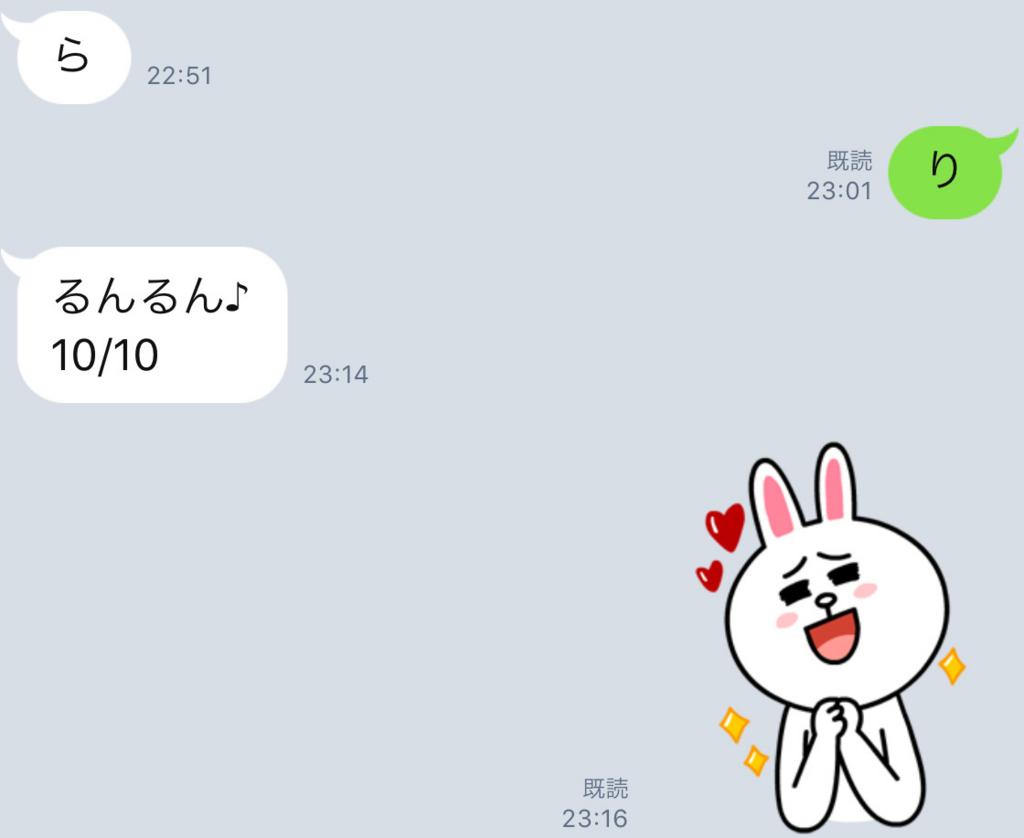 f:id:horiuchiyasutaka:20171010163456j:plain