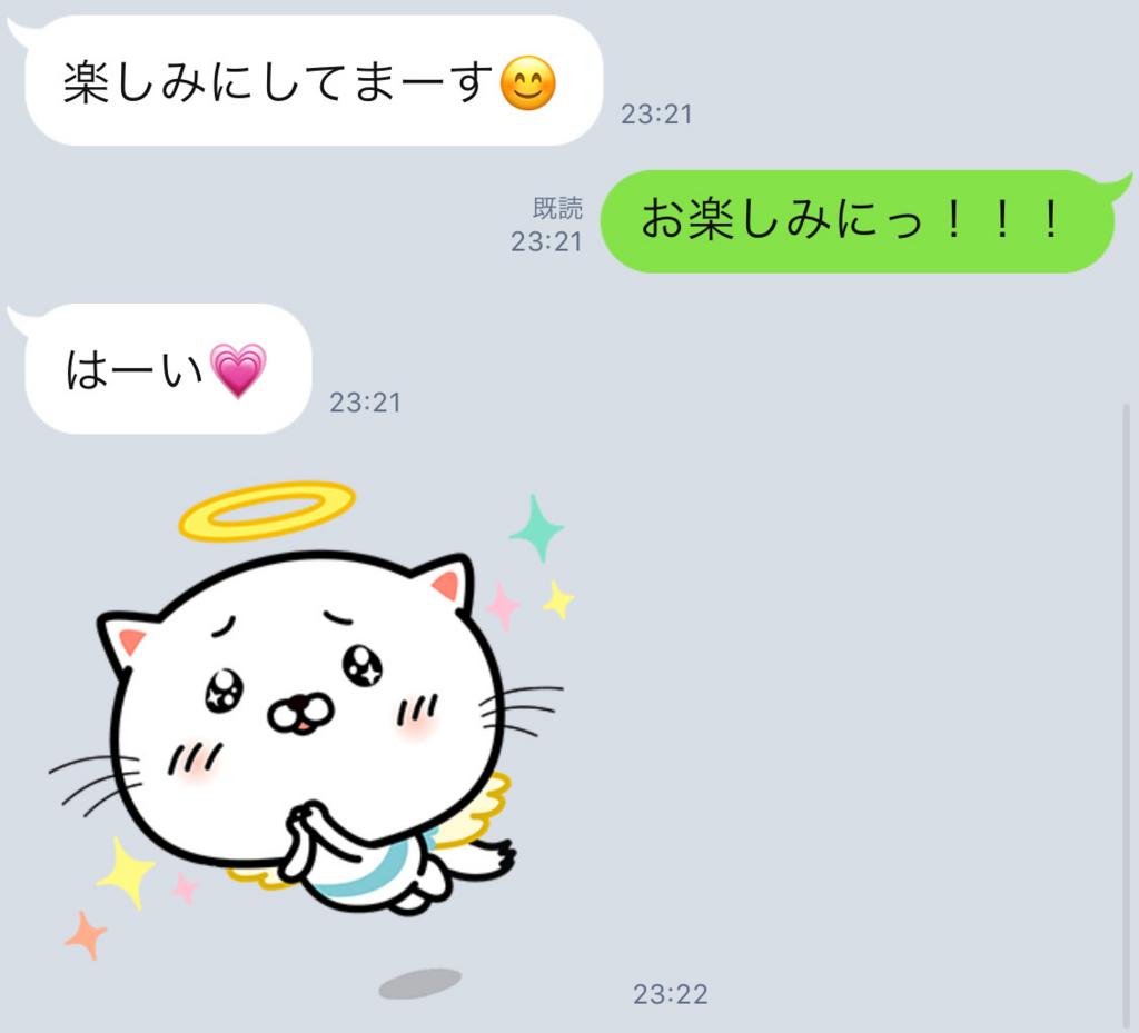 f:id:horiuchiyasutaka:20171010163509j:plain