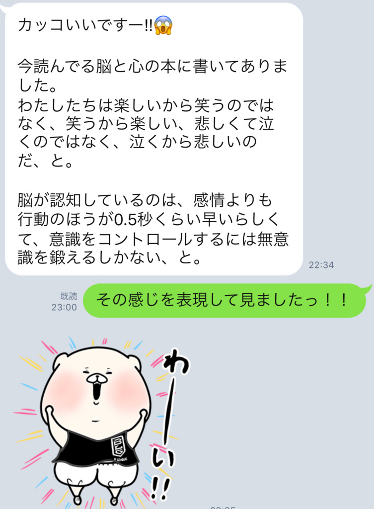 f:id:horiuchiyasutaka:20171010163522j:plain