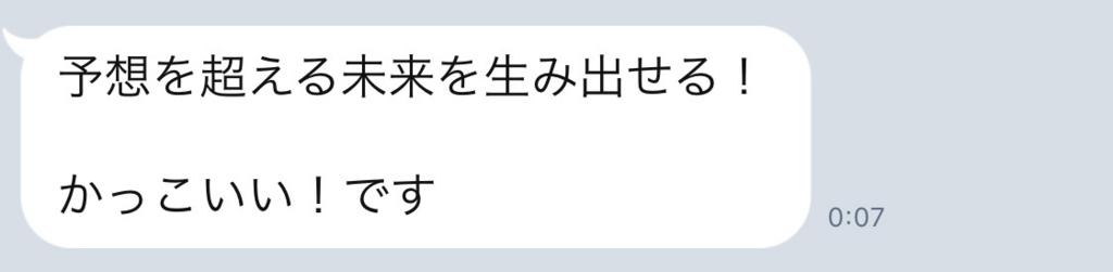 f:id:horiuchiyasutaka:20171010163541j:plain