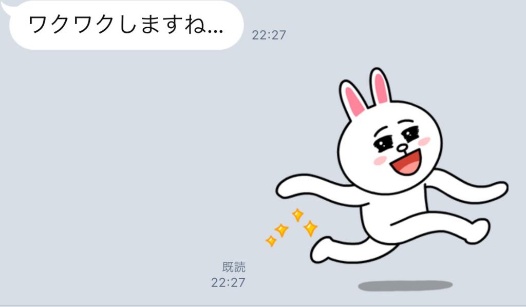 f:id:horiuchiyasutaka:20171010163605j:plain