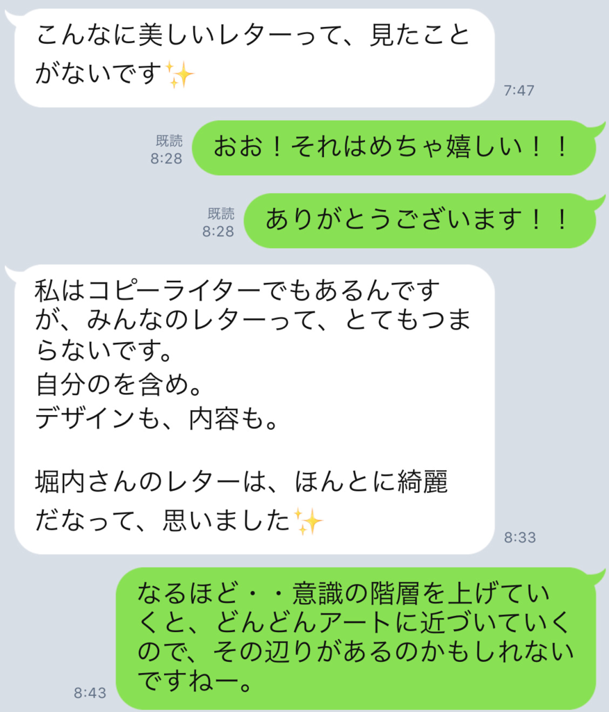 f:id:horiuchiyasutaka:20171011235527p:plain