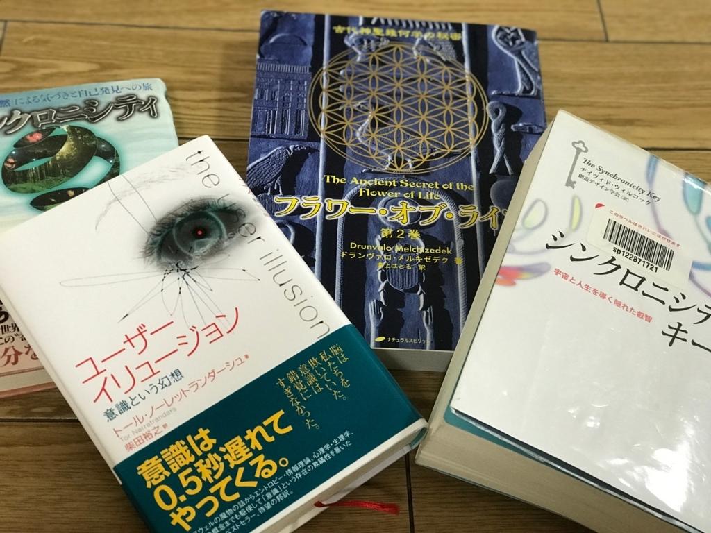 f:id:horiuchiyasutaka:20171013224628j:plain
