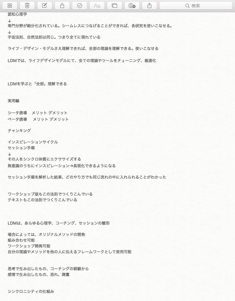 f:id:horiuchiyasutaka:20171013224841p:plain