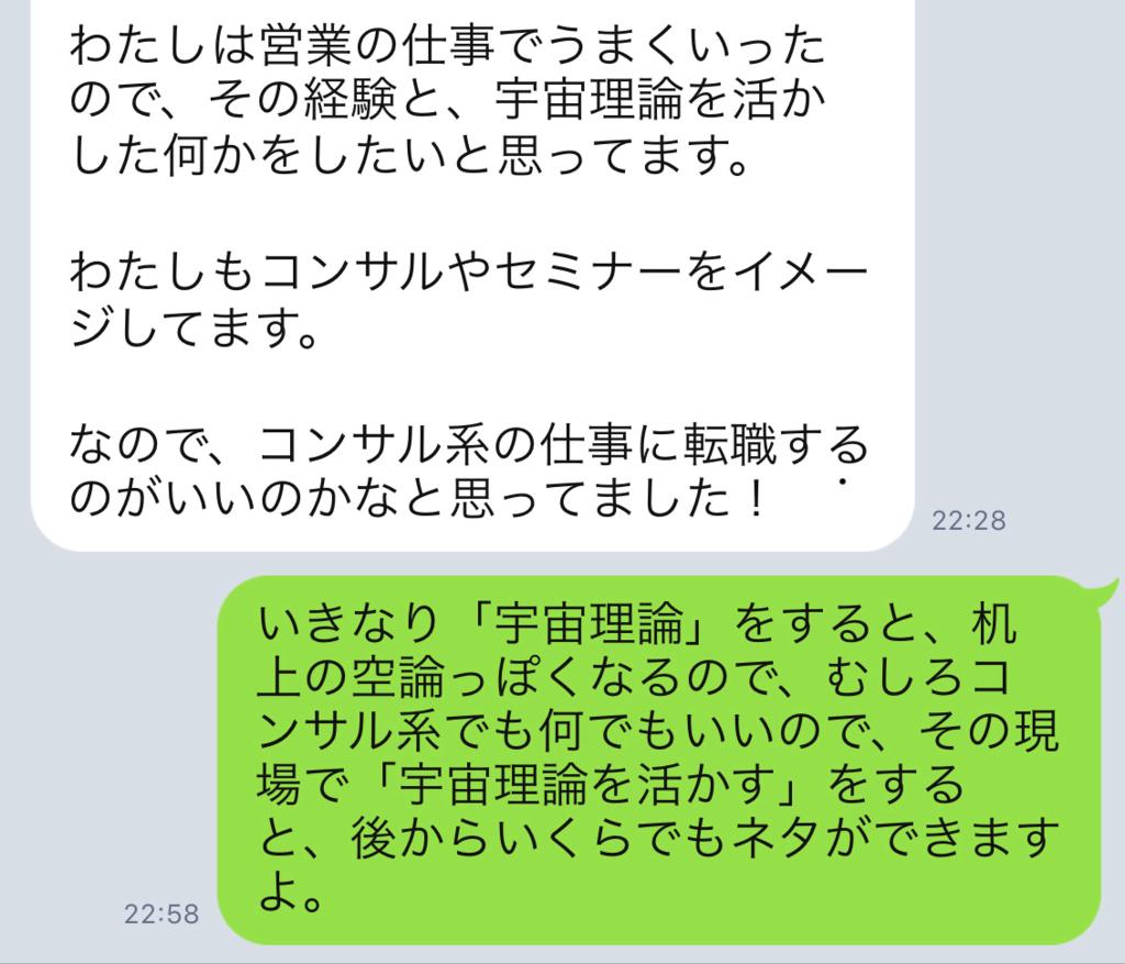 f:id:horiuchiyasutaka:20171022172231p:plain