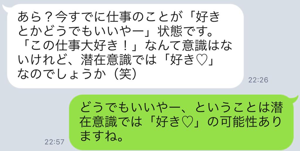 f:id:horiuchiyasutaka:20171022173046p:plain