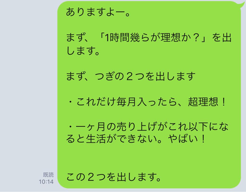 f:id:horiuchiyasutaka:20171022214138p:plain