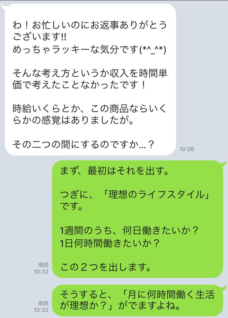 f:id:horiuchiyasutaka:20171022214157p:plain