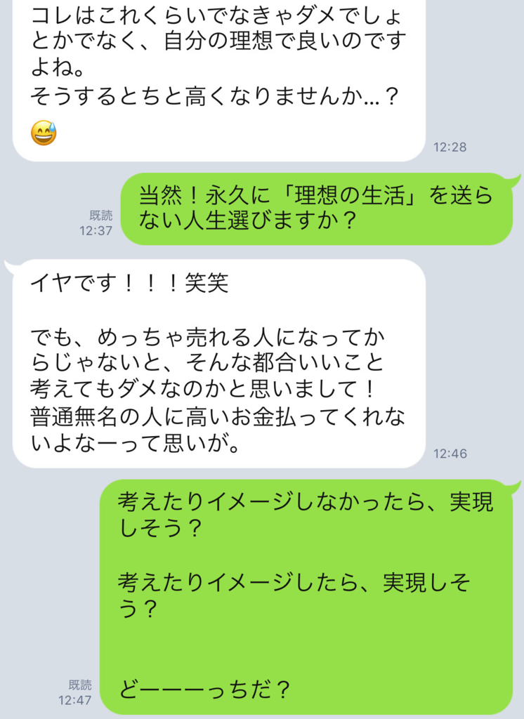 f:id:horiuchiyasutaka:20171031155241p:plain