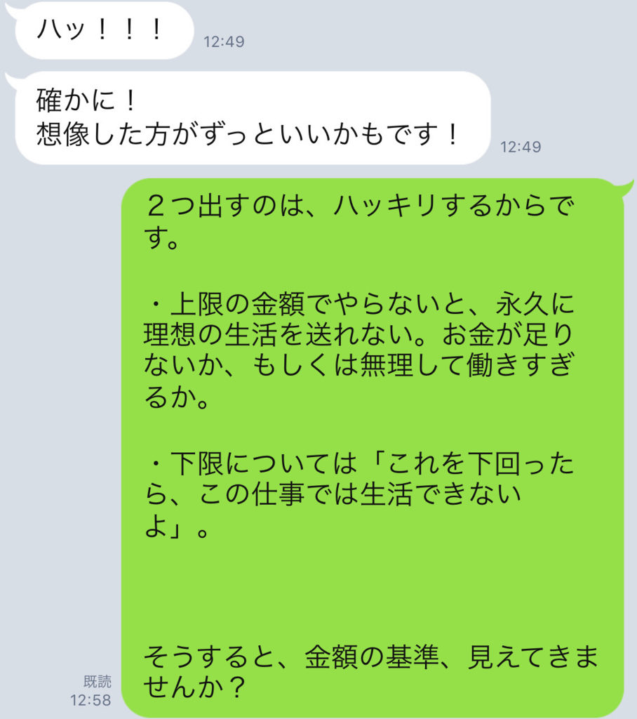 f:id:horiuchiyasutaka:20171031155335p:plain