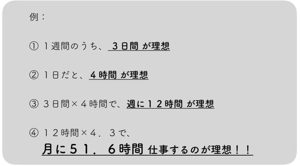 f:id:horiuchiyasutaka:20171031161931p:plain