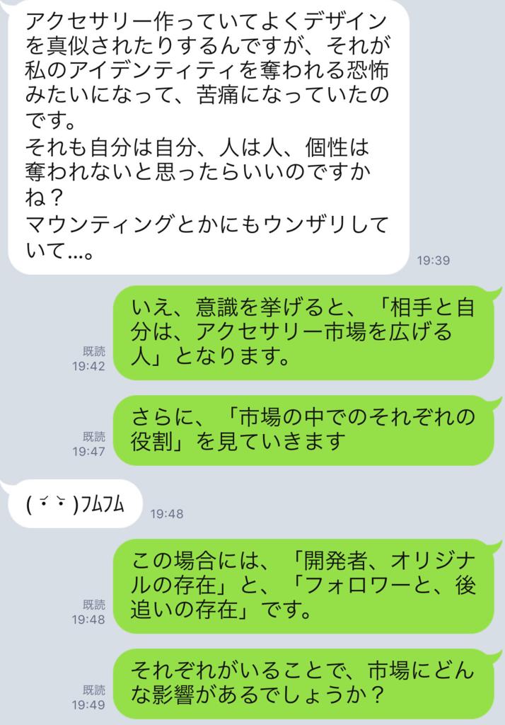 f:id:horiuchiyasutaka:20171105220307p:plain