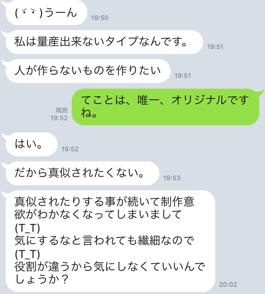 f:id:horiuchiyasutaka:20171105220340p:plain