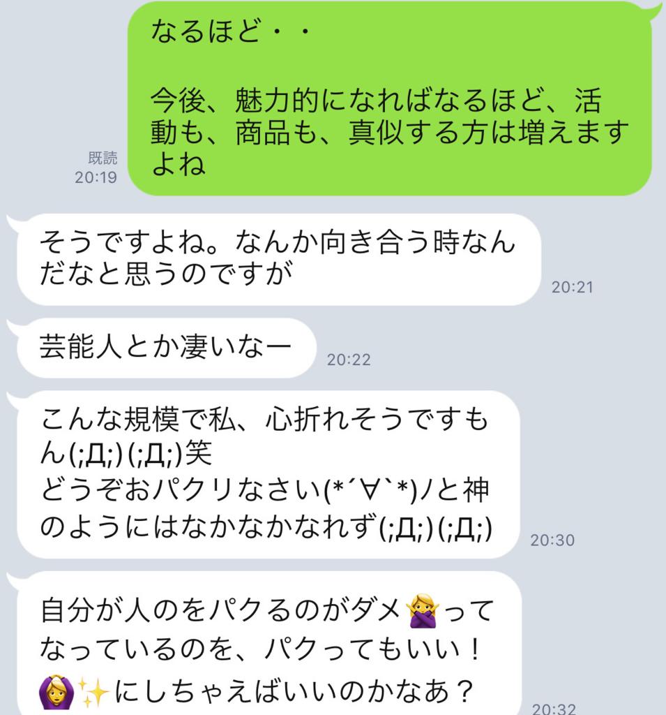 f:id:horiuchiyasutaka:20171105220948p:plain