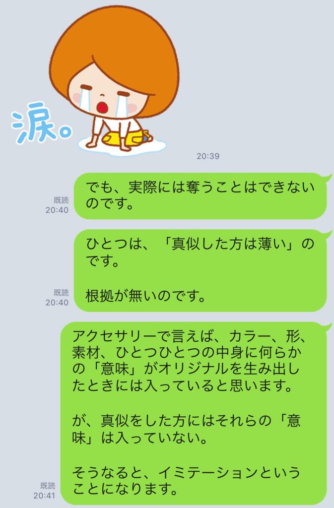 f:id:horiuchiyasutaka:20171105221041p:plain
