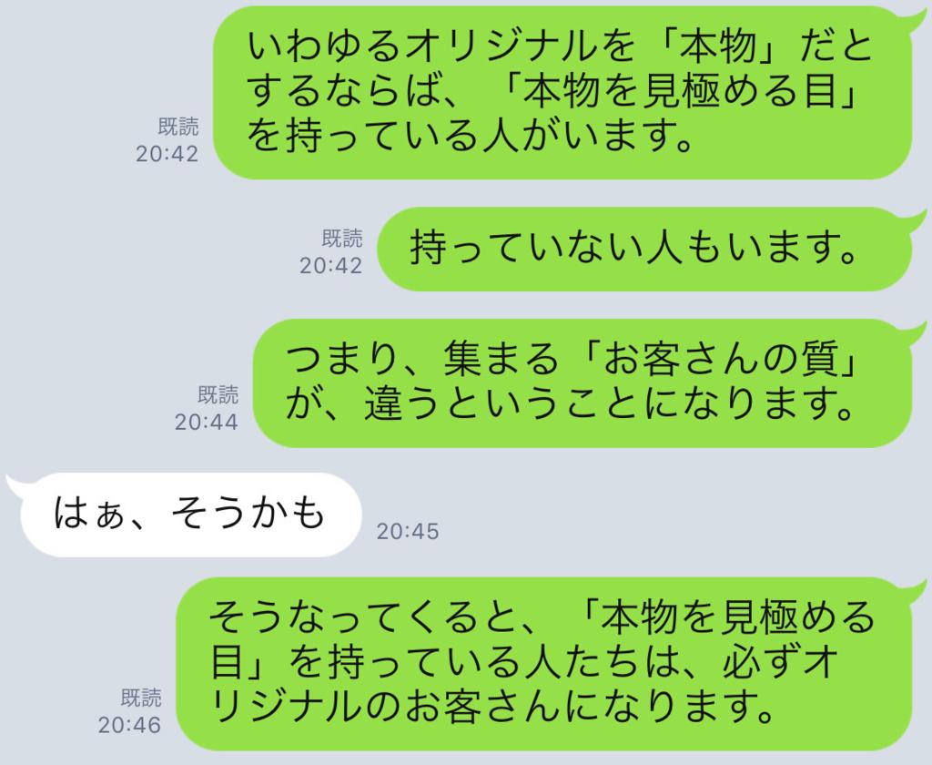 f:id:horiuchiyasutaka:20171105221315p:plain
