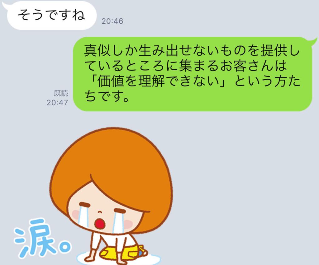 f:id:horiuchiyasutaka:20171105221438p:plain