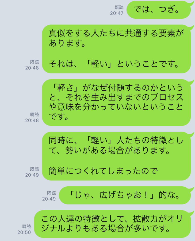 f:id:horiuchiyasutaka:20171105221543p:plain