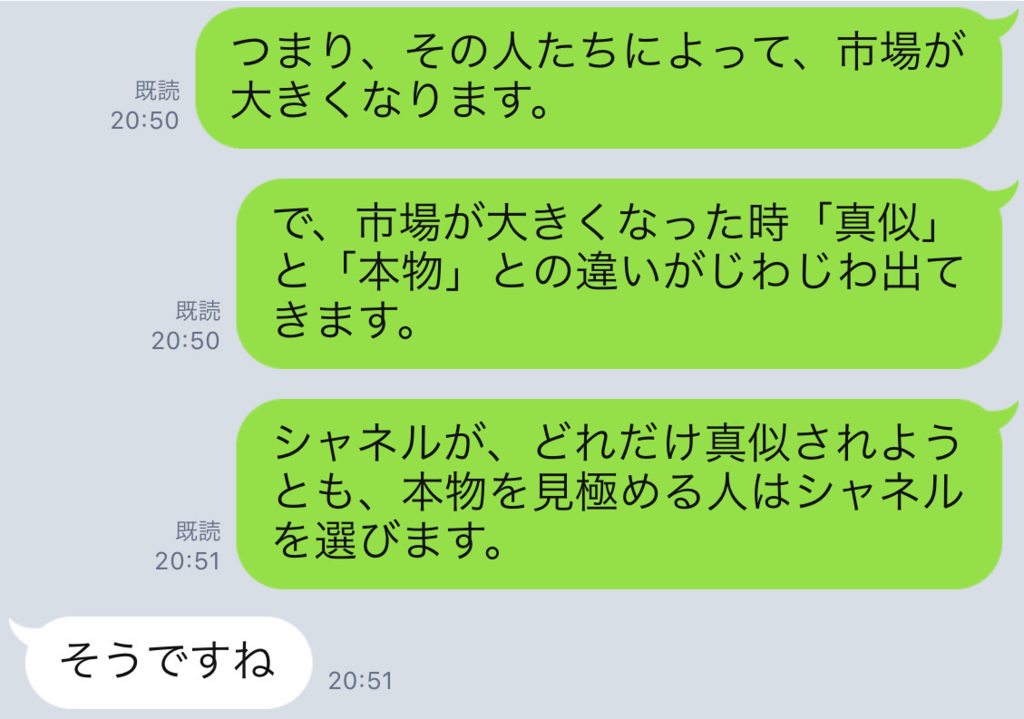f:id:horiuchiyasutaka:20171105221926p:plain
