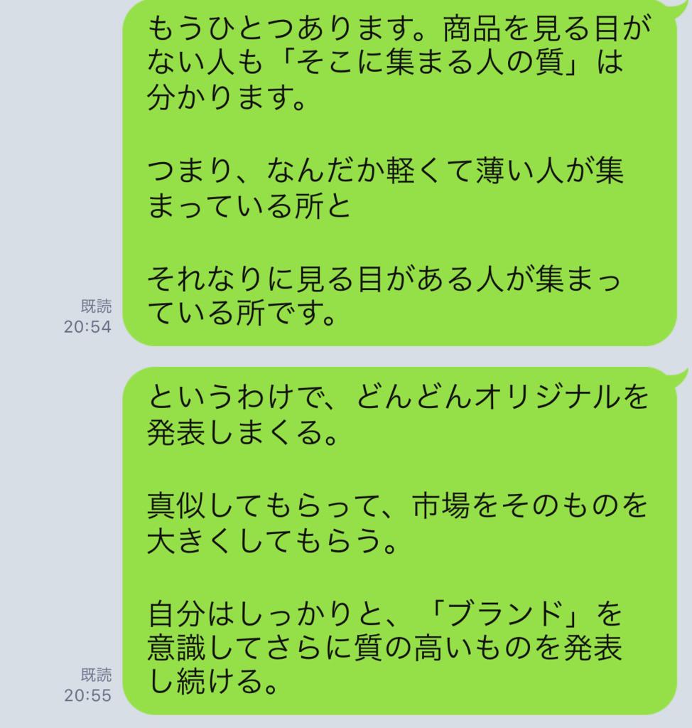 f:id:horiuchiyasutaka:20171105222151p:plain