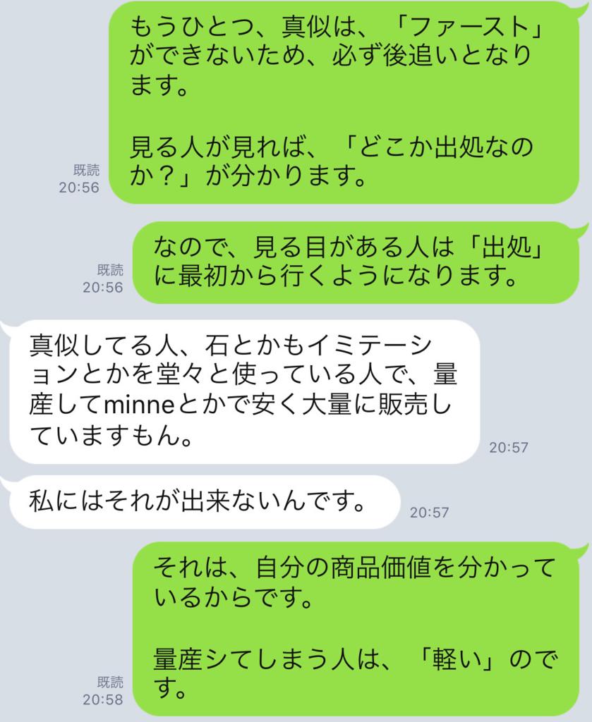 f:id:horiuchiyasutaka:20171105222231p:plain